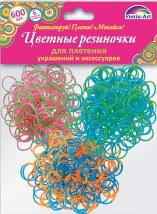 Резинки для плетения 600 шт арт.39683/25 МИКС Феникс+