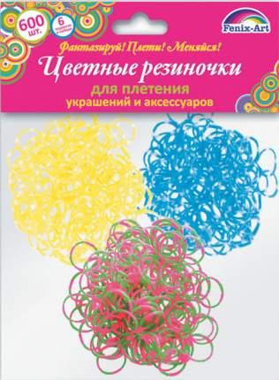 Резинки для плетения 600 шт арт.39682/25 МИКС Феникс+