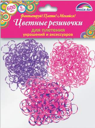 Резинки для плетения 600 шт арт.39681/25 МИКС Феникс+