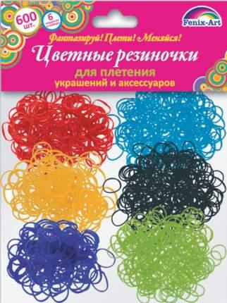 Резинки для плетения 600 шт арт.39680/25 АССОРТИ ГЛЯНЦЕВЫЕ Феникс+