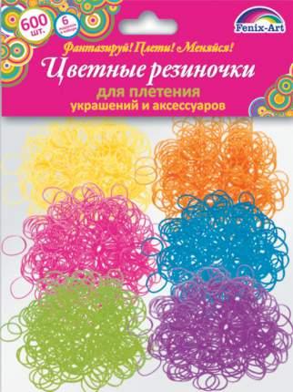 Резинки для плетения 600 шт арт.39678/25 АССОРТИ НЕОН Феникс+