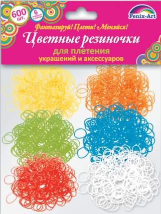 Резинки для плетения 600 шт арт.39677/25 АССОРТИ Феникс+