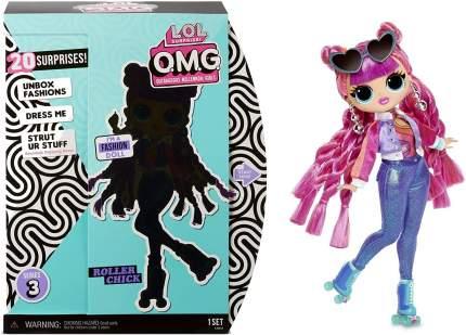 Кукла LOL Surprise O.M.G. Roller Chick 3 серия