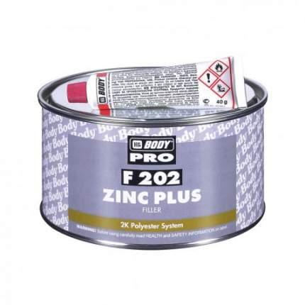 Шпатлевка для оцинкованных поверхностей HB BODY 202, 1,8 кг