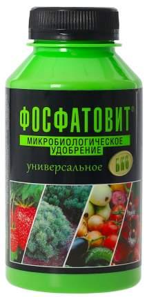 """Удобрение микробиологическое """"Фосфатовит. Универсальное"""", 220 мл"""