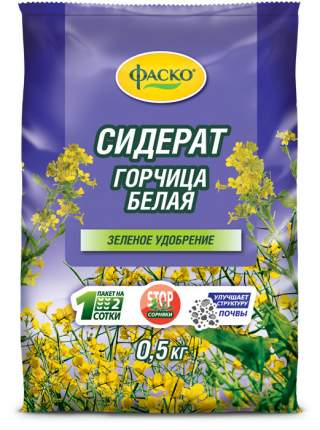 "Сидерат ""Горчица Огородник"", 0,5 кг"