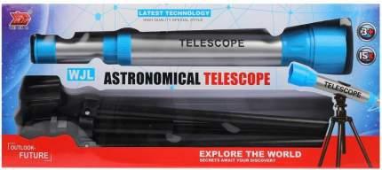 Телескоп детский Наша Игрушка 642067