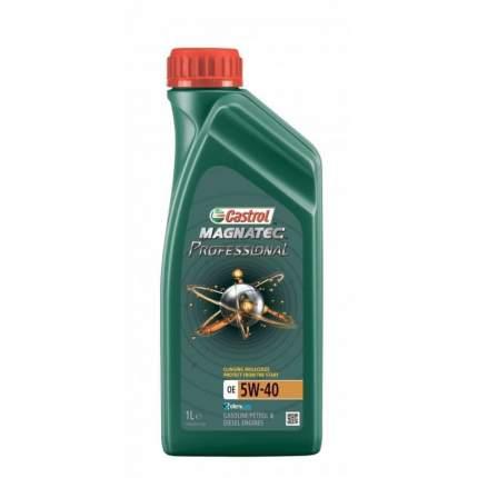 Моторное масло Castrol magnatec professional oe 5w-40 1л 4674130060