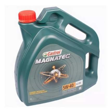 Моторное масло Castrol magnatec 5w-40 a3/b4 bmw vw 156e9e 4л 4653270090
