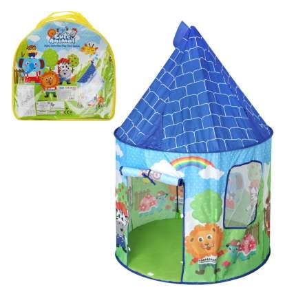 Палатка игровая Зверята 93х93х135 см Наша Игрушка 800628