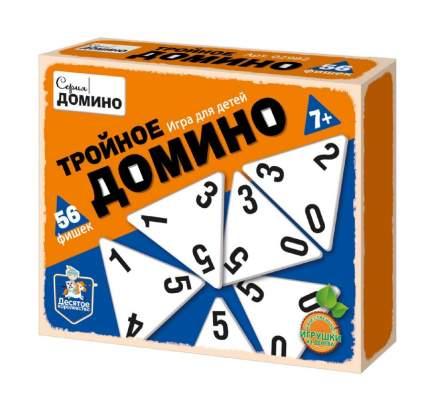 Настольная игра Тройное домино Десятое королевство 207025