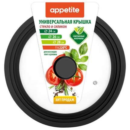 Крышка универсальная TM Appetite ZH24-28SSB 24 см