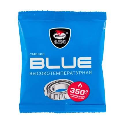 Смазка ВМПАВТО 1303 мс 1510 высокотемпературная литиевая blue 80 г стик-пакет