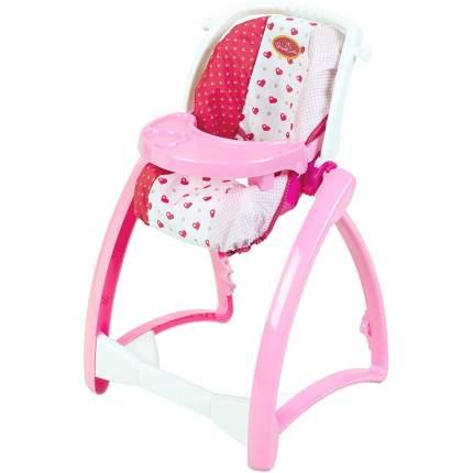 Кресло для кукол Klein 4 в 1 KLEIN 1682K