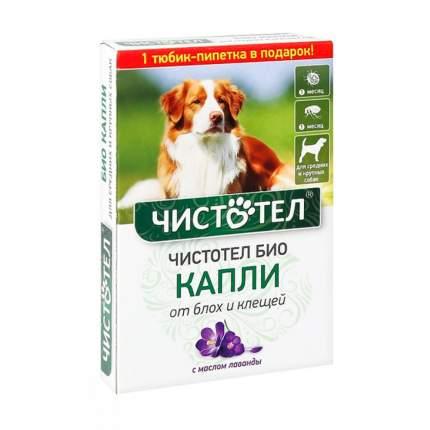 Капли для собак против блох, клещей Чистотел , 2 пипеток, 5 мл
