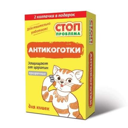 Антицарапки для кошек Стоп Проблема 22шт прозрачный