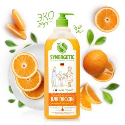 Средство для посуды, овощей и фруктов SYNERGETIC «Сочный апельсин» антибактериальное, 1л