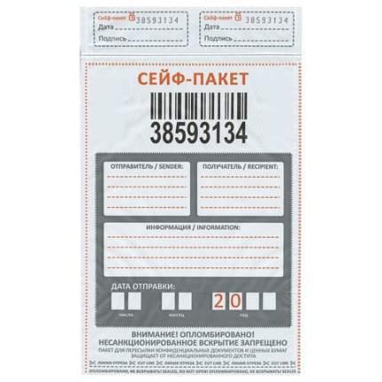 Сейф-пакеты полиэтиленовые (162х245+30 мм), до 100 листов формата А5, 100 шт., индив номер