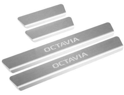 Накладки на пороги RIVAL для Skoda Octavia A8 2020-н.в., с надписью, 4 шт., NP.5110.3