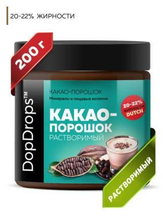 Какао порошок растворимый DopDrops алкализованный 20-22% жирности без добавок, 200 г