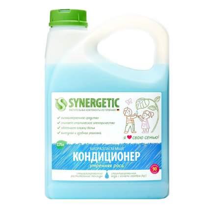 """Кондиционер для белья SYNERGETIC """"Утренняя роса"""" гипоаллергенный, 2,75л, 90 стирок"""