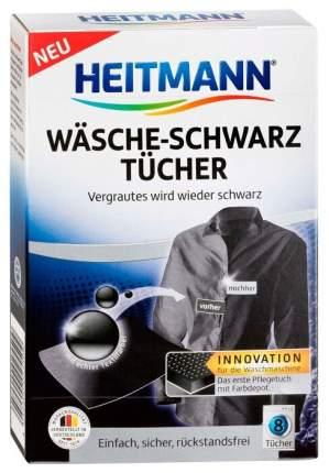 HEITMANN Салфетки для стирки и восстановления цвета Чёрного белья, 8 шт.