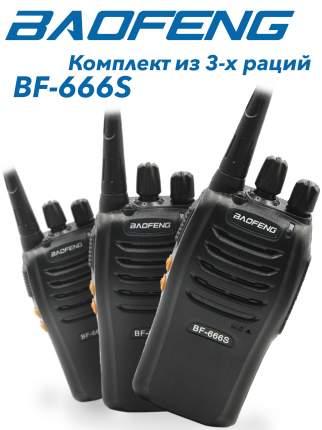 Комплект раций: Радиостанция Baofeng BF-666S 3шт