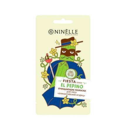 Очищающие полоски для носа Ninelle Festival El Pepino Аликантийский Огурец 1 шт.