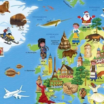 """Карта для детей """"Мой мир"""" настенная (ламинированная)"""