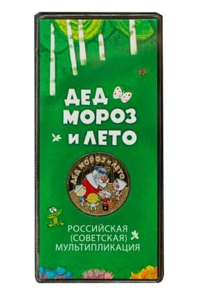 Монета 25 рублей цветная Дед Мороз и лето Российская мультипликация 2019 г UNC