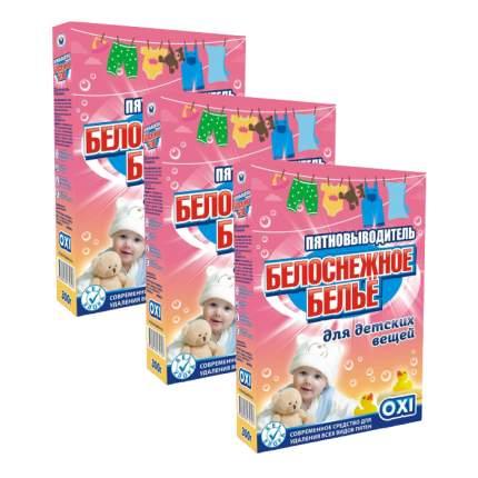 НБТ Сибирь - Белоснежное белье Пятновыводитель для детских вещей, 3 шт по 300 г