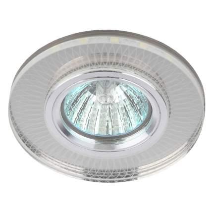 Точечный светильник ЭРА DK LD44 SL 3D Б0037355
