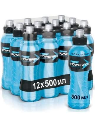 Энергетический напиток  Powerade спортивный изотонический,0,5мл / 12шт