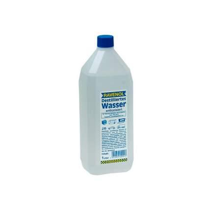 Вода дистиллированная RAVENOL destilliertes Wasser (1л)