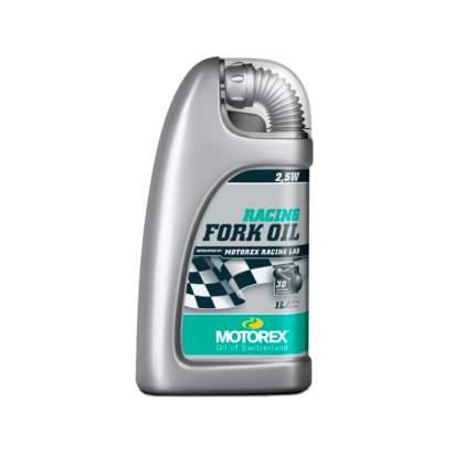 Вилочное масло MOTOREX RACING FORK OIL 2.5W, 1л