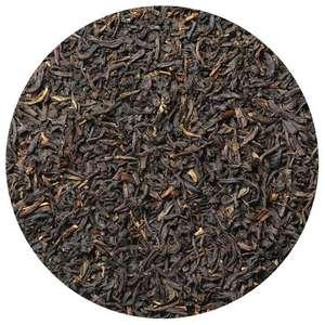 Красный чай Най Сян Хун Ча (Молочный), 500 г