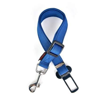 Ремень безопасности для собак автомобильный PUPPIA, синий