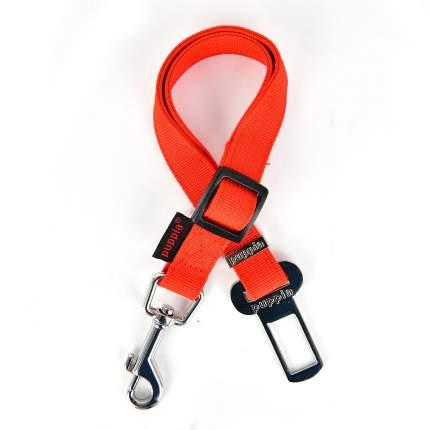 Ремень безопасности для собак автомобильный  PUPPIA, красный