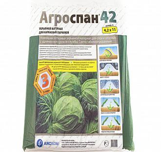 Укрывной материал полотно Агроспан У-42 (4,2х11) 1009 11 х 4,2 м