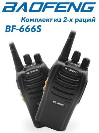 Комплект раций: Радиостанция Baofeng BF-666S 2шт