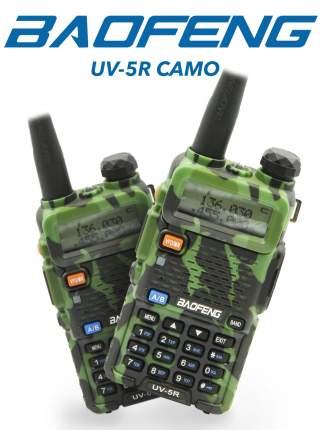 Набор из 2 раций: Радиостанция Baofeng UV-5R 5W камуфляж