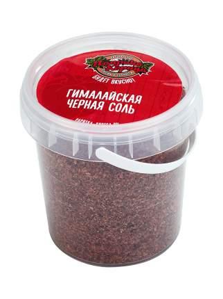 Гималайская черная соль 190гр.
