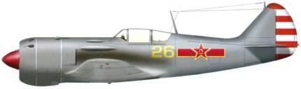 Сборная модель ARK-models 48050d Истребитель Ла-11 (с 3D декалями)