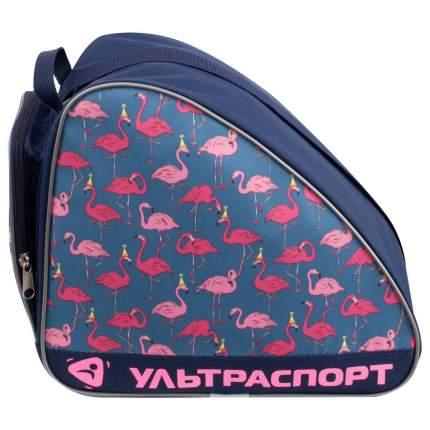 Сумка для коньков детская ULTRASPORT фламинго сине-серый