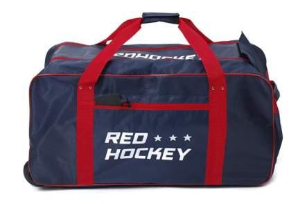 Баул хоккейный на колесах RED HOCKEY M(темно-синий)
