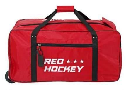 Баул хоккейный на колесах RED HOCKEY M(красный)