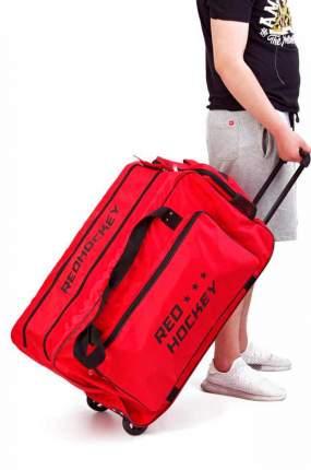 Баул хоккейный на колесах RED HOCKEY L(красный)