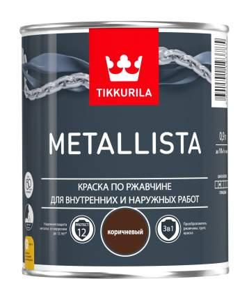 Краска Tikkurila Metallista по ржавчине для внутренних и наружных работ Коричневая 0,9 л