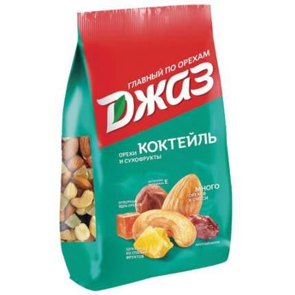 """Орехи и сухофрукты ДЖАЗ """"Коктейль"""", фундук, кешью, миндаль, папайя, ананас, изюм"""
