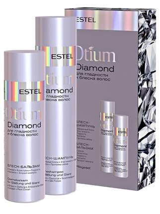 Estel Otium Diamond - Набор для гладкости и блеска волос (шампунь 250 мл, бальзам 200 мл)